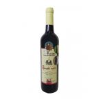 Rulandské modré 2018 zemské víno,suché